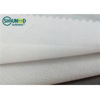 Buy cheap Full Tricot Warp Knitting Fusible Woven Interlining PA Wet Treatment Enzymes Washing from wholesalers
