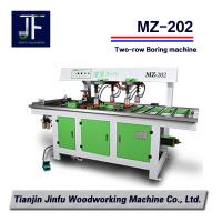 Buy cheap MZ-202 Two-row wood boring machine,wood drill machine, woodworking machinery manufacturer from wholesalers
