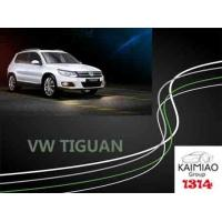 Buy cheap VW TIGUAN Intelligent Electric Side Steps , Automatic Car Step Board Easy Installation from wholesalers