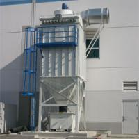 Buy cheap Dust Collector Filter Bag for dust collection baghouse from wholesalers