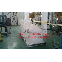 Buy cheap Flexible one Ton PP woven plastic Jumbo bag , Type A food storage big bags from wholesalers