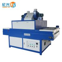Buy cheap 3 lamps uv curing machine from wholesalers