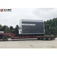 Buy cheap Forced Circulation Thermal Oil Boiler Heating System / Condensing Oil Boiler from wholesalers