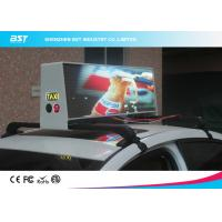 Buy cheap High Brightness Led Taxi Top Advertising Signs With Wireless Control , 192×64 Pixel from wholesalers