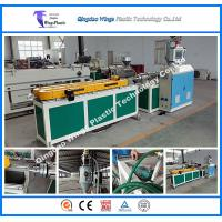 Buy cheap Single Wall Corrugated Plastic Extrusion Equipment Hdpe Pipe Making Machine product