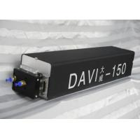 Middle Power 150W Water Cooled CO2 Laser Source Pulse Frequency 0 - 100KHz