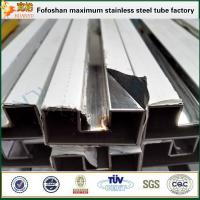 Buy cheap ERW Customized Welded Stainless Steel Groove Tube from wholesalers