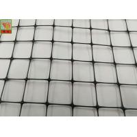 Buy cheap Professional Plastic Netting Deer Fence Netting 2.1 Meters 100 Feet Long from wholesalers