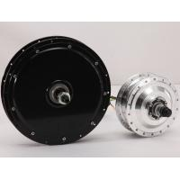 Buy cheap Full capacity electric bicycle 48V 750W brushless motor and conversion kit from wholesalers