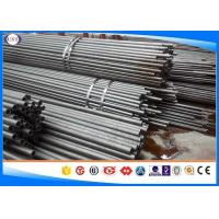 Buy cheap Seamless Rolled Steel Pipe, 4340 Alloy Steel TubeOuter Diameter 10-150 Mm from wholesalers