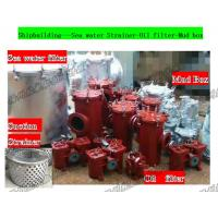 Buy cheap Shipbuilding---Sea water Strainer-Oil filter-Mud box from wholesalers
