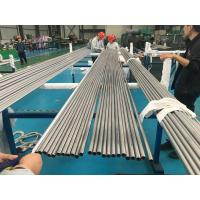 Buy cheap Quick Steel Bar QC Inspection Services Experienced Inspector On Call product