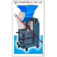 Buy cheap China supplier can/drum/pipe plastic crusher/screenless crusher granulator OEM Plant from wholesalers