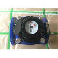 Buy cheap Removable Irrigation Woltman Water Meter , Dry Dial DN200 CI Totalizer Hot Water Flow Meter from wholesalers