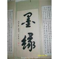 Buy cheap Chinese calligraphy product