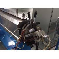 Buy cheap High Power Wire Extruder Machine With Japan Yaskawa Converter Energy Efficient product