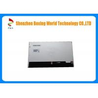 Buy cheap Super Wide Viewing Angle TFT LCD Screen 21.5 High Contrast Ratio LVDS Interface from wholesalers