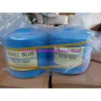 Buy cheap Polypropylene twine for industry , agricultrue use , high tenacity poly twine rope from wholesalers