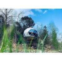 Buy cheap Prefab Garden Studio Dome Home Green Dome Geo Dome Affordable Dome For Sale product