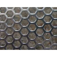 Buy cheap China factory supply 316 stainless steel perforated metal sheet from wholesalers