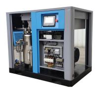 Buy cheap 22kw 8bar 100% oil free water injection screw air compressor for medicine production and package use offer pure compress from wholesalers