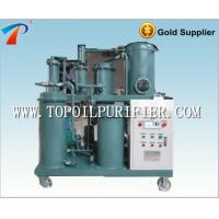 Buy cheap Used lubricating oil purification machinery,lower price,strong demulsification from wholesalers
