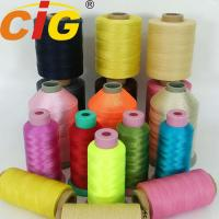 Buy cheap Dyed Strong Nylon Thread 210D/3/6/9 For Sewing PU / PVC Leather & Sofa product
