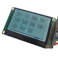 Buy cheap 240*160 Dots Graphic White Backlight LCD Display Module with polarizing film from wholesalers
