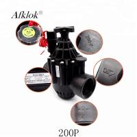 Buy cheap DC Latching 2 inch Low Pressure 50mm garden irrigation solenoid valve from wholesalers