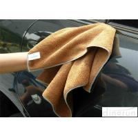 Buy cheap Multi Functional Durable Microfiber Auto Detailing Towels 40x40cm from wholesalers