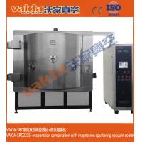 Buy cheap Plastic Fork / Spoons Thermal Evaporation Coating Unit Aluminum Metallizing Machine from wholesalers