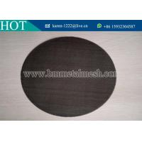 Buy cheap Extruder Screen Filter Seive/ Wire Mesh Cloth Disc from wholesalers