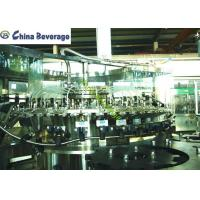 Buy cheap Atmospheric Pressure Glass Bottling Equipment Easy Installation Durable from wholesalers