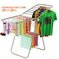 Buy cheap Butterfly Metal Clothes Drying Rack , Steel Pipe Wing Aircraft Foldable Cloth Rack from wholesalers