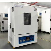 Buy cheap PID Control Method Electric Drying Oven Forced Air Drying Oven 220V Single Phase from wholesalers