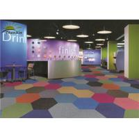 Buy cheap PP Cut Pile Commercial Carpet Tiles For Offices Building Bitumen Backing from wholesalers