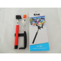 Buy cheap Soft Hand Position selfie stick with bluetooth Button , Color Can Be Customized product