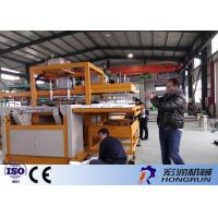 Buy cheap Waterproof Fully Auto Thermocol Plate Machine , PS Foam Fast Food Box Machine product