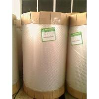 Buy cheap BOPP Film for Packing from wholesalers