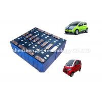 Buy cheap 72Volt 200Ah Recharge Lithium Polymer Battery Pack For Electric Car  Replacement from wholesalers