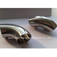 Buy cheap Precision Stainless Steel Pipe Fittings Elbow Reducer Tee Bend For Machinery from wholesalers