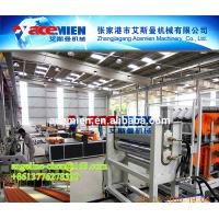 Buy cheap HOT roof tile production line project which needs low invest but brings high benefit! product