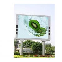 Buy cheap City center Indoor LED Displays commercial advertising 16mm pixel / P16 led video display from wholesalers
