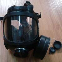 Buy cheap military gas mask product