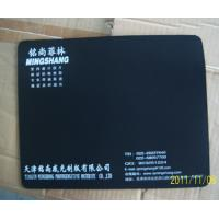 Buy cheap black cloth mouse pad Natural rubber mouse pad printing your Advertising from wholesalers