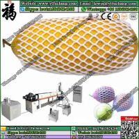 Buy cheap Glass Bottle Sleeve Net making machinery product