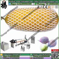 Buy cheap Colorful Fruit Foam Plastic Net making machinery from wholesalers