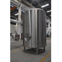 Buy cheap Stainless Steel Bright Beer Tank  Beer Serving Tank Bright Beer Vessel from wholesalers