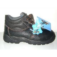 Buy cheap Industrial Safety Shoe (ABP1-2012) product