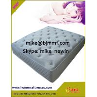 Buy cheap Memory foam mattress with zipper cover from wholesalers